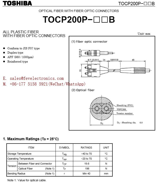Toshiba TOCP200 Optical Fiber Cable for CNC controller Fanuc TOCP 200 Toshiba Cable